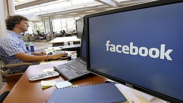 Facebook_firewall1_627_355