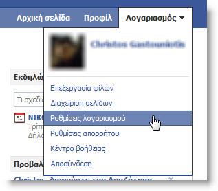 facebook_old_1