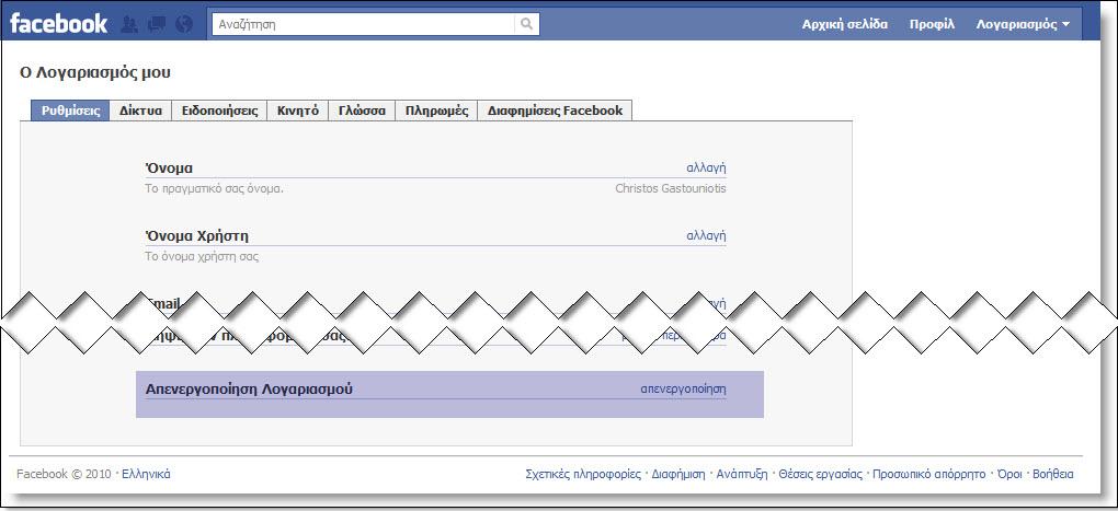 facebook_old_2