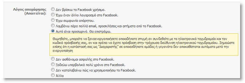 facebook_old_3